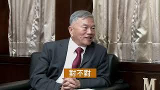 另開新視窗,【經濟部宣導影片】投資台灣 follow me - EP3.投資台灣三大方案