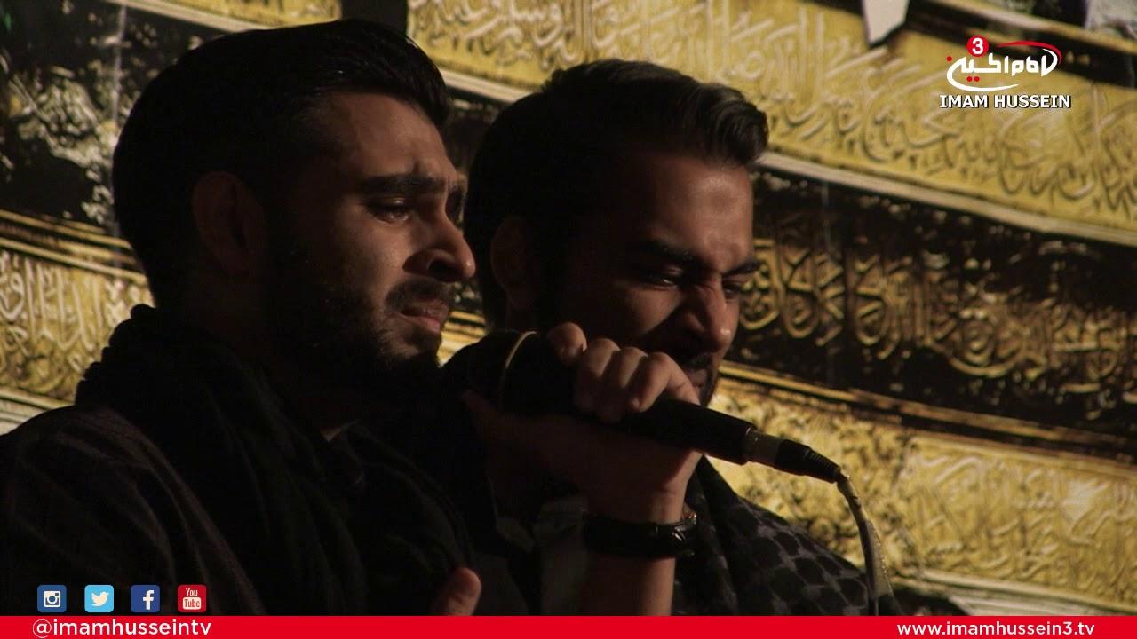 The Tejani brothers – Sorrowful Tears
