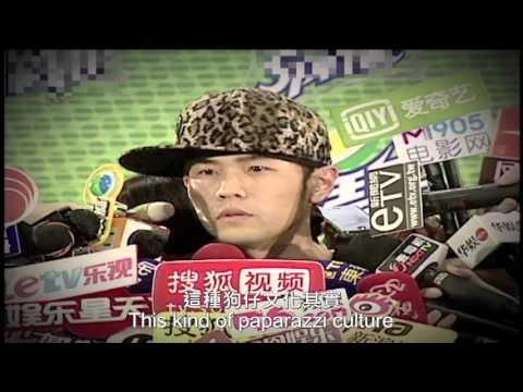 蘋果的滋味 | 臺灣國際紀錄片影展