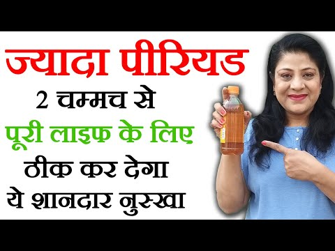Grenade în diabet