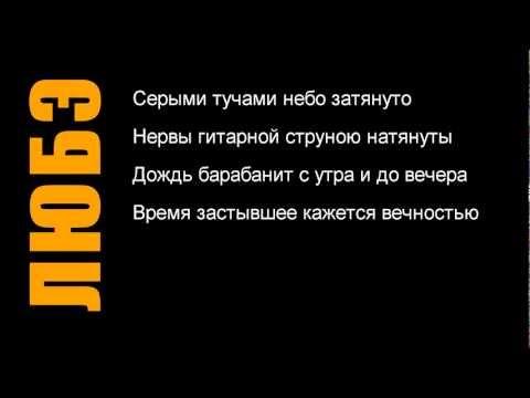 Алена петровская очередь за счастьем текст песни