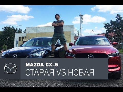 Mazda  Cx5 Паркетник класса J - тест-драйв 9