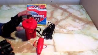 Электрические воздушные насосы для надувных лодок