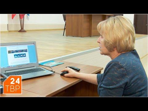 Как правильно записать ребёнка в первый класс   Сергиево-Посадский городской округ