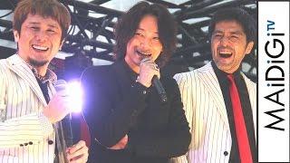 綾野剛が大興奮!横山健&スカパラの新宿ゲリラライブに「最高」映画「日本で一番悪い奴ら」イベント3