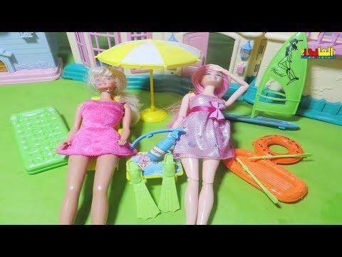 لعبة باربي واخواتها  في  المسبح - وادوات المصيف الجديده -Barbie Swimming underwater