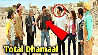 Total Dhamaal TRAILER BREAKDOWN | Total Dhamaal MOVIE STORY | Total Dhamaal Trailer