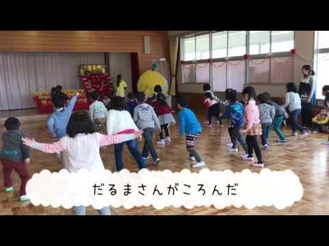 Sugita Kindergarten