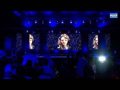 العرب اليوم - افتتاح فعاليات المهرجان الدولي السابع للسينما والذاكرة المشتركة في الناظور