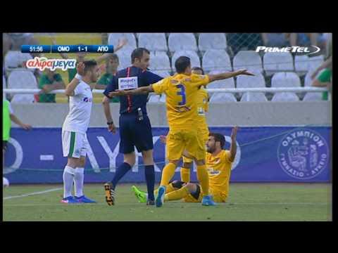 ΒΙΝΤΕΟ: Ομόνοια 1-3 ΑΠΟΕΛ, Φάσεις και γκολ αγώνα