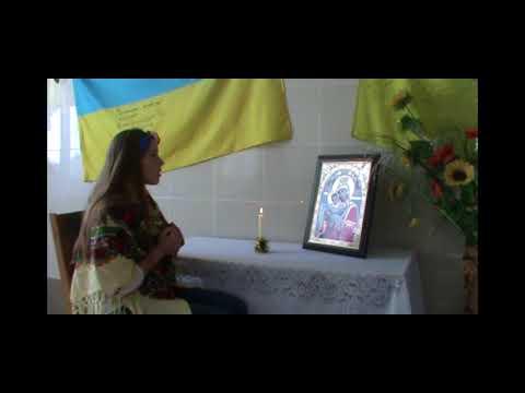 """""""Молитва матері за сина"""""""