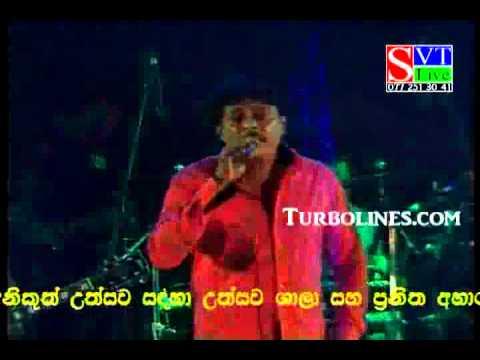 Rathu Rosa Male - Athula Sri Gamage