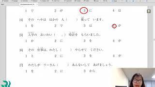jlpt n4 kanji - TH-Clip