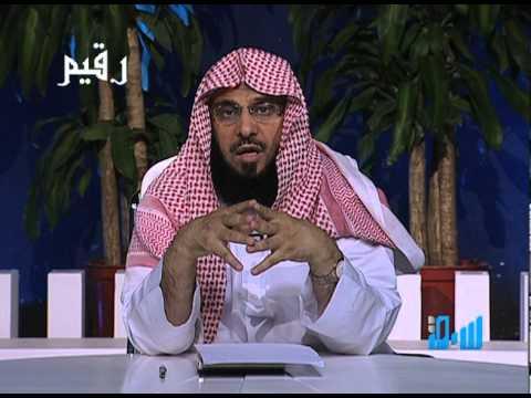 الحلقة 3 مع الرسول في رمضان للشيخ عائض القرني