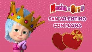 Masha e Orso - San Valentino Con Masha ❤️