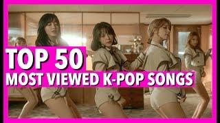 [TOP 50] MOST VIEWED K-POP SONGS OF 2017! [JULY - WEEK 1]