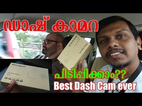 Mini Wifi Dash Cam 1080p Review install - E-ACE China