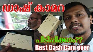 Blueskysea B1W Dash Camera Review & Installation Mahindra TUV