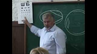 Восстановление зрения. Занятие 3