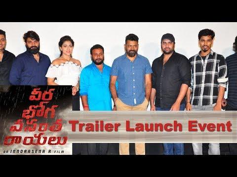 Veera Boga Vasantha Rayalu Trailer Launch