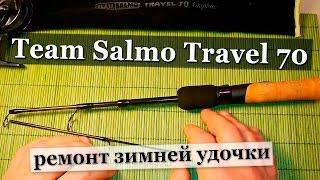 Salmo зимняя удочка для блеснения