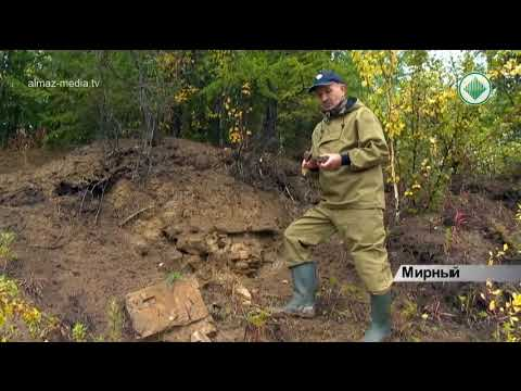 Геологи рассказали о месторождениях, которые могут частично компенсировать простой рудника «Мир»