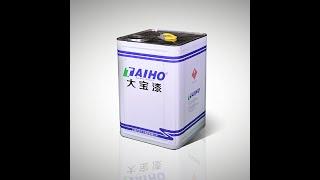 Video: Čínská manufaktura na kanystry