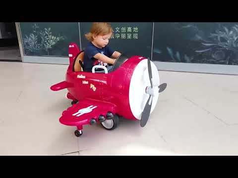12V Children's Ride On Stunt Plane Battery Operated Electric Toy