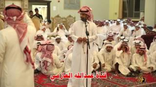 عبدالعزيز نواف العازمي و سلطان الهاجري