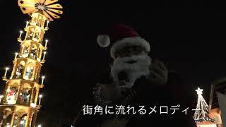 🎄東京クリスマスマーケットで「最高のクリスマスイヴ」を唄って来ました。🎅🎶