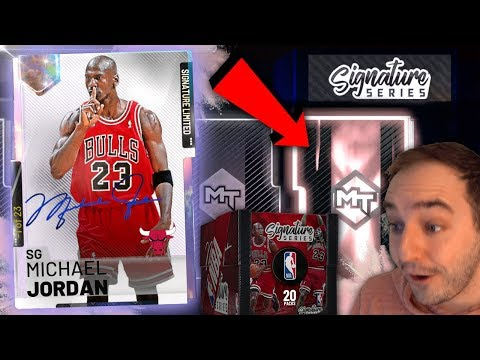 NBA 2K19 My Team GALAXY OPAL JORDAN IN PACKS! MASSIVE PACK OPENING!