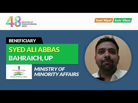 I get scholarship from Ministry at right time – Syed Ali Abbas, Bahraich (UP)
