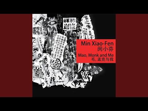 My Monks Dream online metal music video by MIN XIAO-FEN