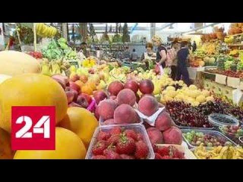 Лето - отговорка: почему дорожают овощи и фрукты
