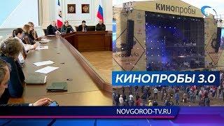 Андрей Князев на «КИНОпробах» споет дуэтом с голограммой Михаила Горшенева