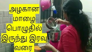 My Evening to Night time routine in tamil // Routine vlogs