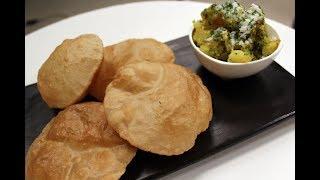 puri aloo sabzi recipe by sanjeev kapoor - मुफ्त