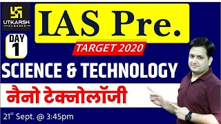 IAS PT. Special Classes: Science & Technology | Nano Technology | By Prakash Sir