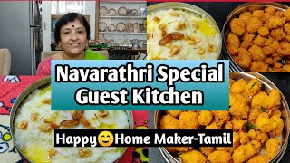 Kalkandu Bath Recipe |Kunukku Recipe| Guest Kitchen Series -3 With Mrs.Harini Rangarajan