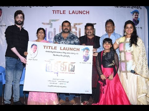 prekshakudu-movie-1st-look-launch-event