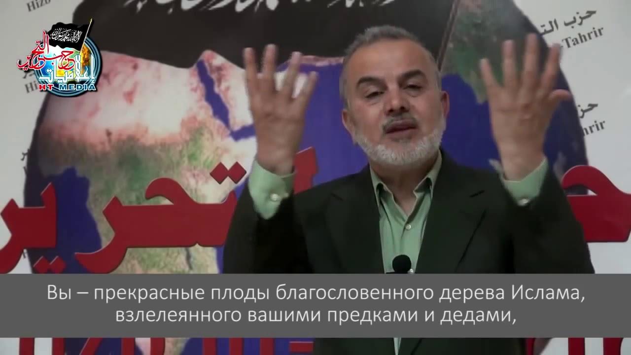 Обращение Османа Баххаш к мусульманам Крыма