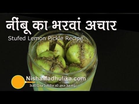 Nimbu ka Bharwan Achar – Stuffed Lemon Pickle Video