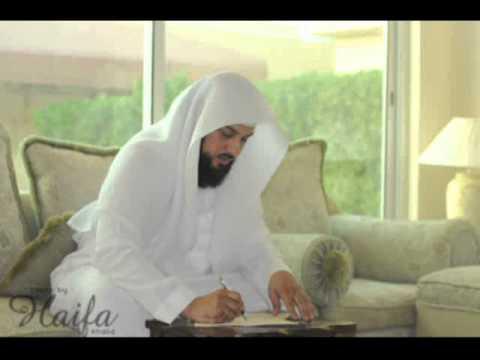 نشيد قلبي معك كلمات الشيخ محمد العريفي