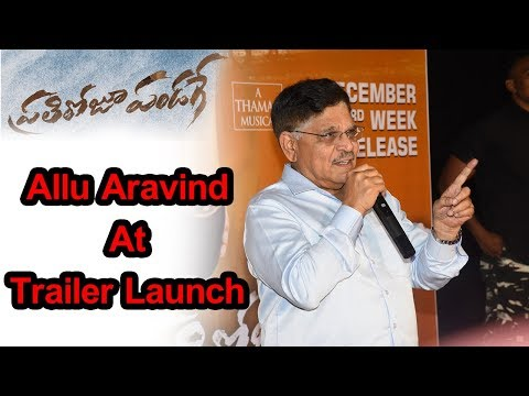 allu-arvind-at-prati-roju-pandage-trailer-launch-in-rk-cinemax