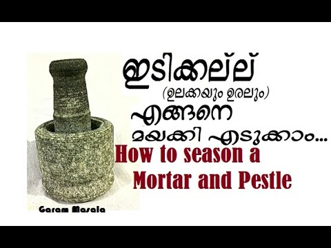 How to season a mortar and pestle / How Do I Prepare a Mortar and Pestle before Use?