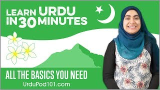 Learn Urdu in 30 Minutes - ALL the Basics You Need  IMAGES, GIF, ANIMATED GIF, WALLPAPER, STICKER FOR WHATSAPP & FACEBOOK