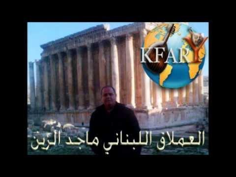 احلى صوت عربي حالي ماجد الزين | احلى صوت | the voice |