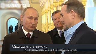Випуск новин на ПравдаТут за 25.05.19 (06:30)
