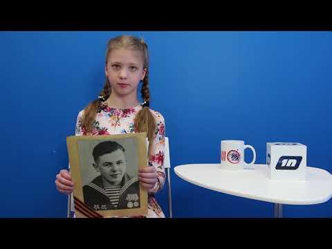 Победа.Наследники # Олеся Мякинькова