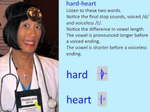 How to pronounce hard and heart
